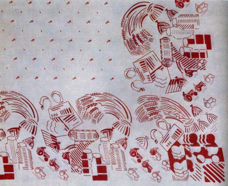 Оригинальные советские ткани, фото