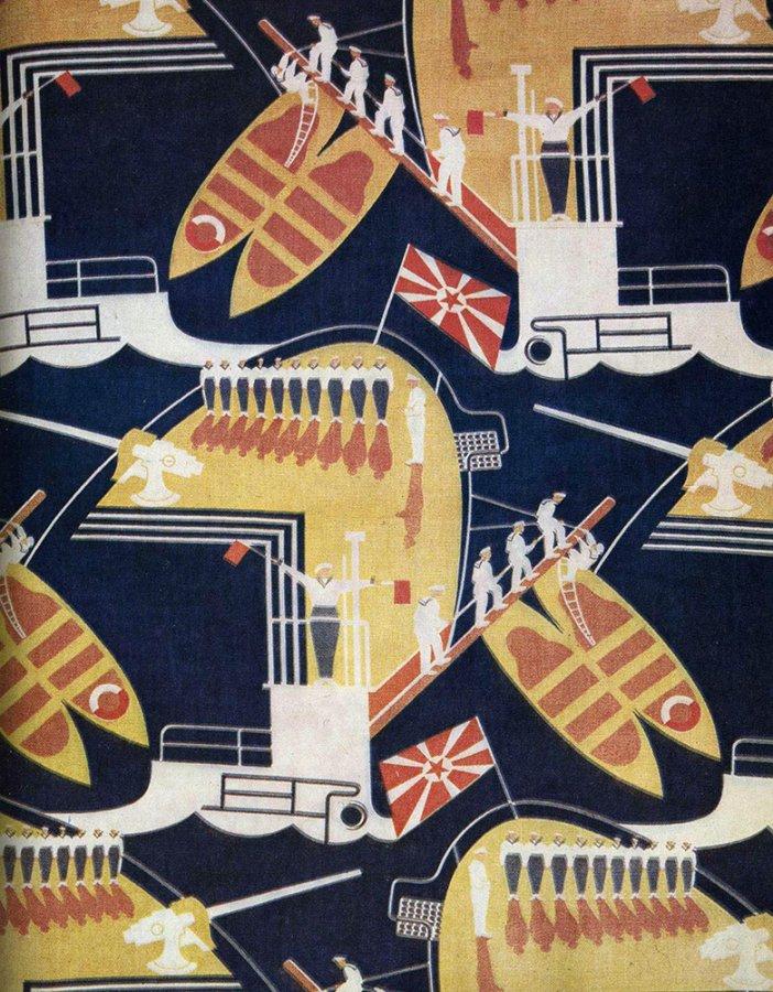 Советские агитационные ткани, фото
