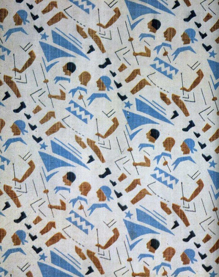 Советская агитационная ткань