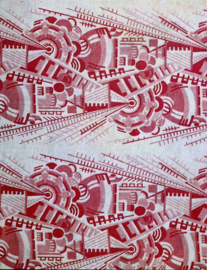 Ткань - Юбилей СССР