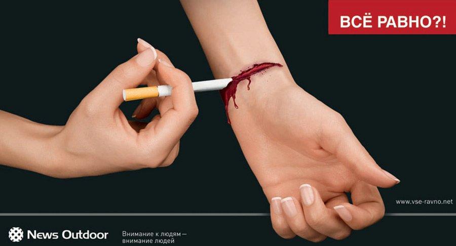 Как бросить курить быстро и навсегда