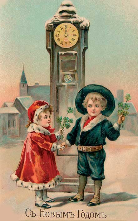 Картинки приколы, открытка дореволюционная с новым годом