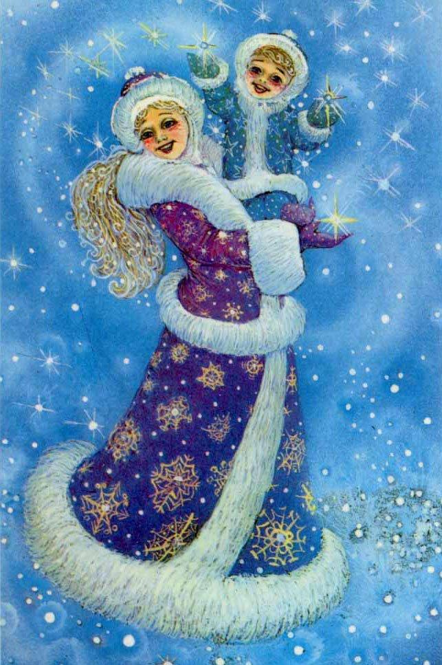 Снегурочка. открытки, обратная сторона