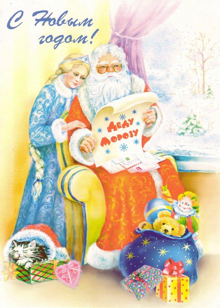 Свинки новому, дед мороз и снегурочка советская открытка