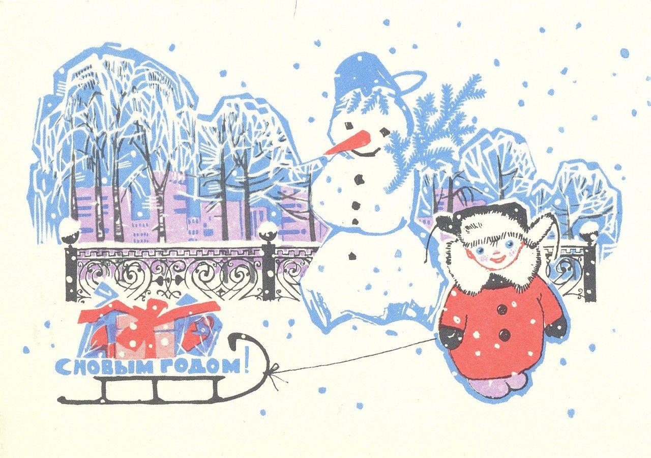Рисунки или открытки с новым годом