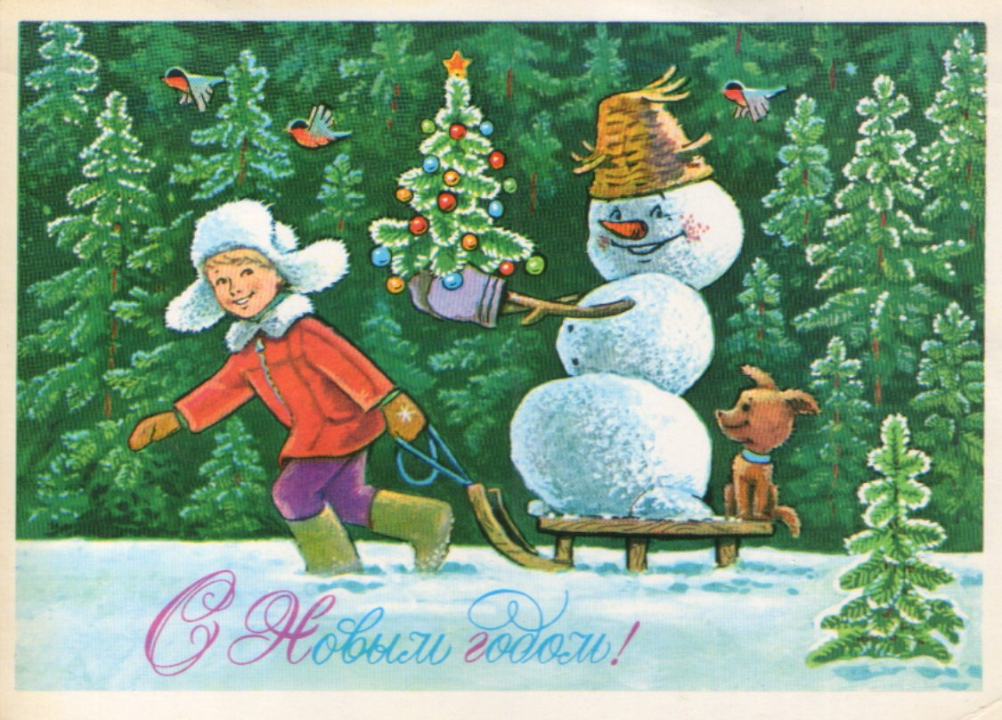 новогодняя фото открытка