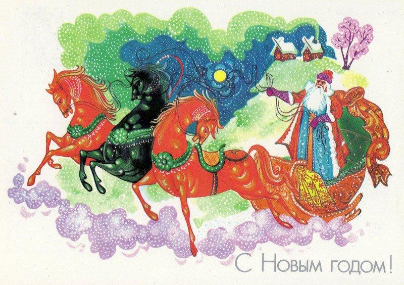 Новогодние открытки в русском стиле