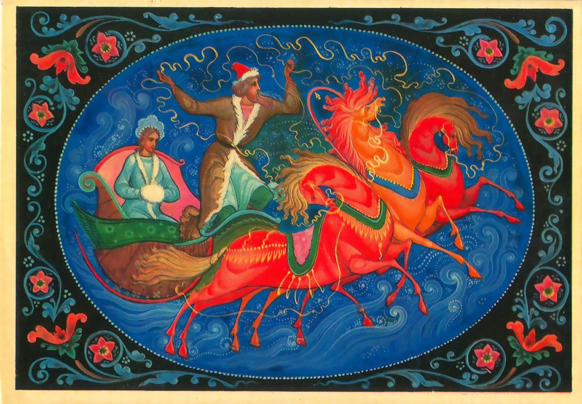 С новым годом русская открытка, приятного