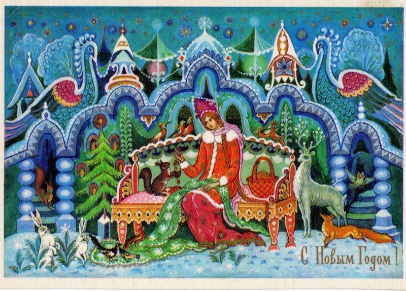 Советская новогодняя открытка в русском стиле