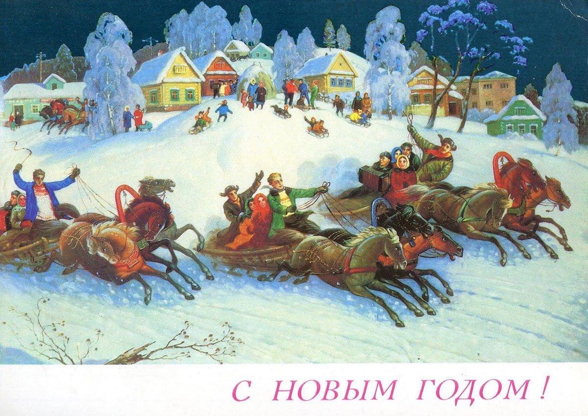 поздравления с новым годом исторические вдохнет