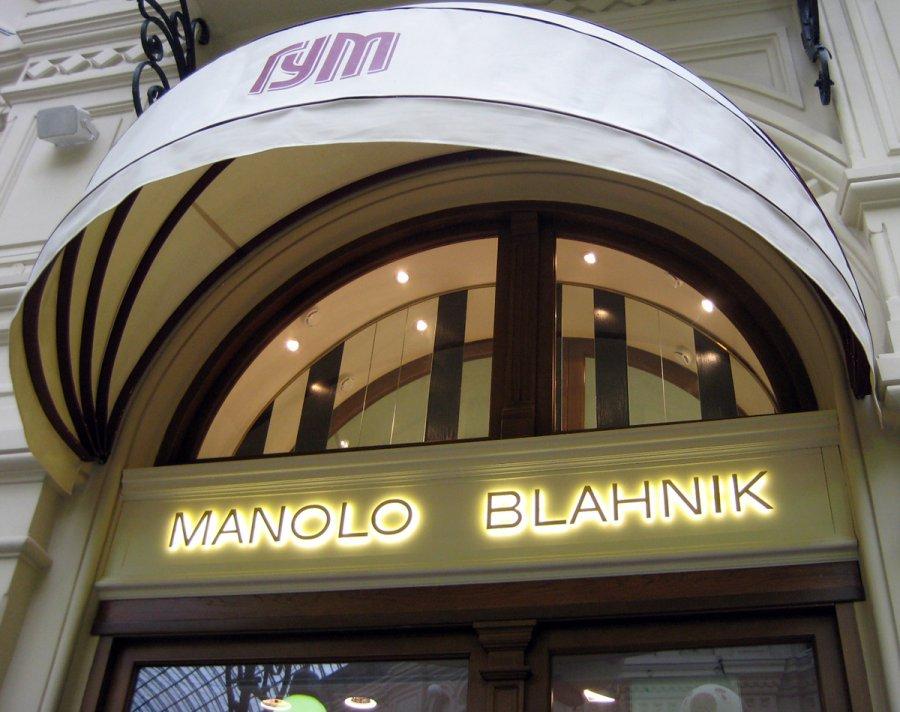 магазин Manolo Blahnik