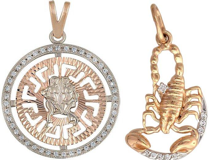 Золотые знаки зодиака