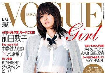 Секреты японских женщин
