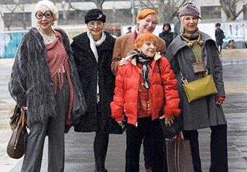 Мода и пенсионный возраст