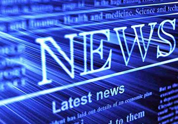 Бесполезные СМИ и новости