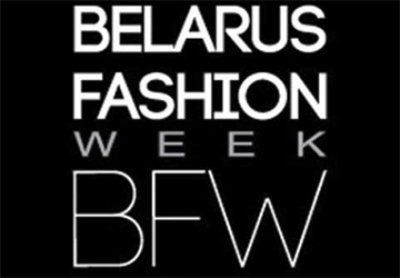 Партнеры Belarus Fashion Week SS 2015