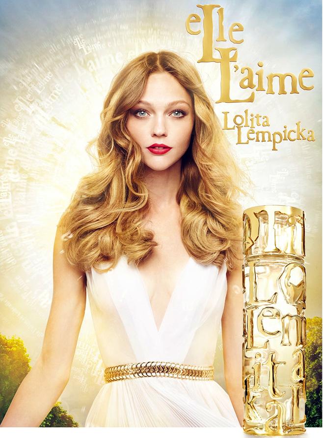Реклама парфюмерии