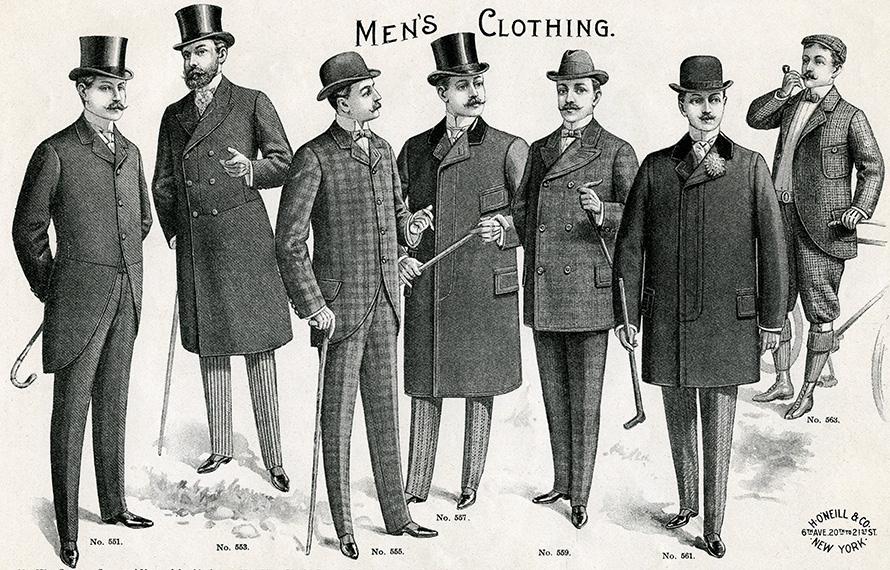 гардероб мужчин