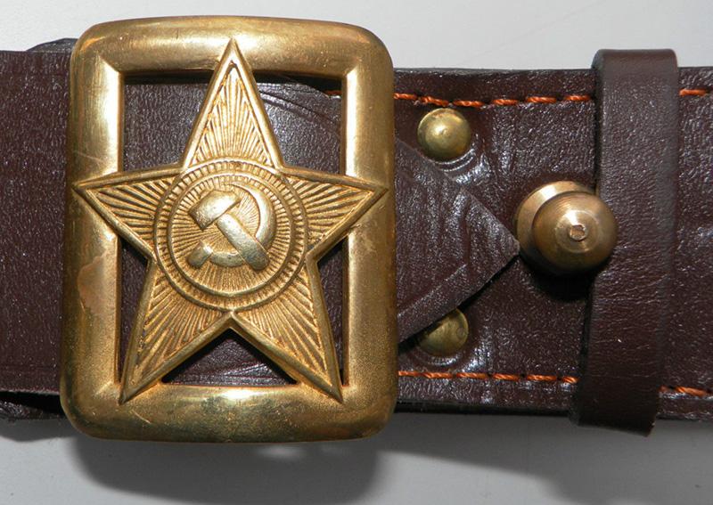 Советский военный ремень