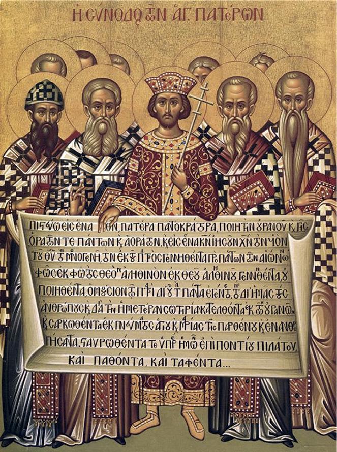Икона Византии