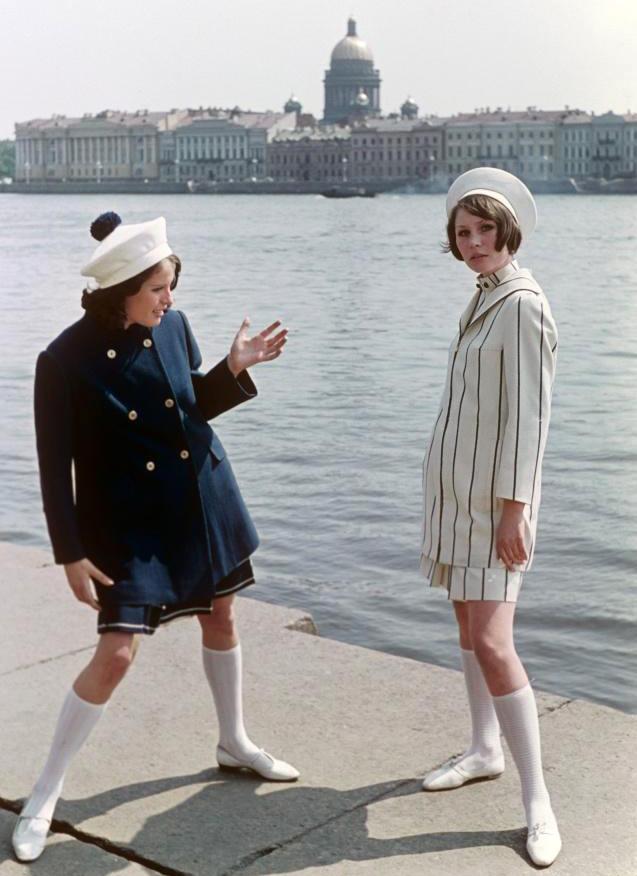 Советская мода - конец 1960-х