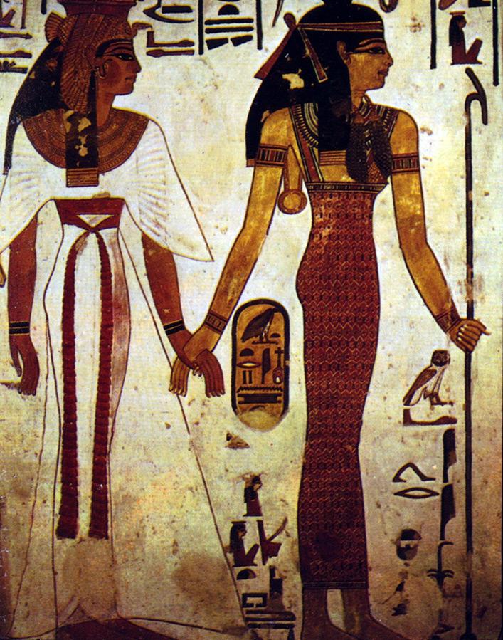 Египетский сарафан