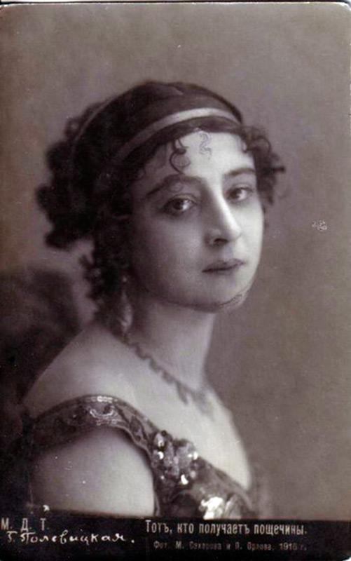 Елена Александровна Полевицкая