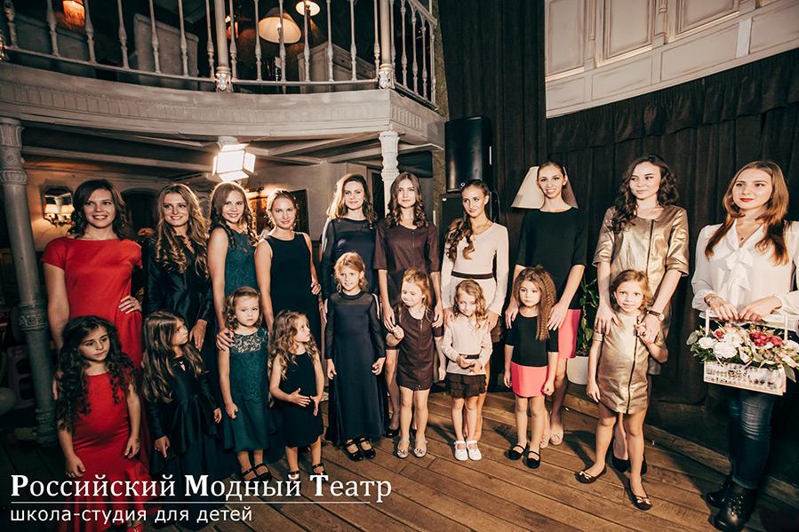Коллекция Mary Blank 2015-2016
