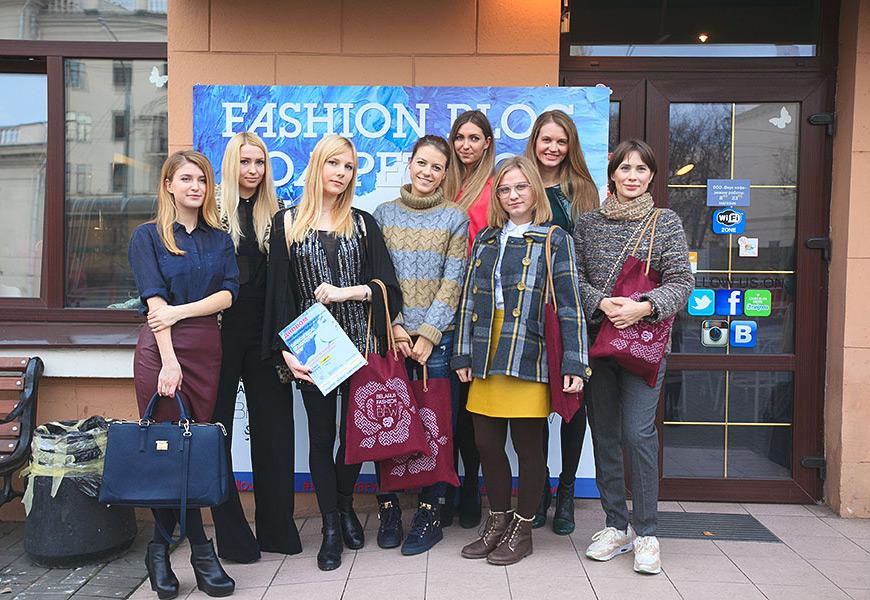 Победители конкурса модных блоггеров