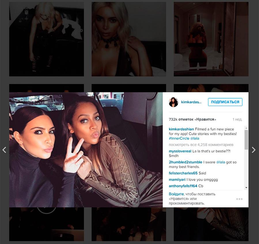 Теперь вы можете смотреть большие фото из Instagram