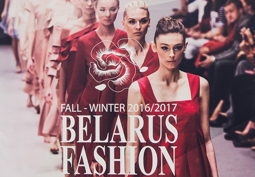 Итоги Belarus Fashion Week осень-зима 2016-2017