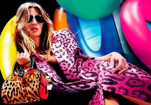 10 леопардовых правил – как носить леопардовый принт