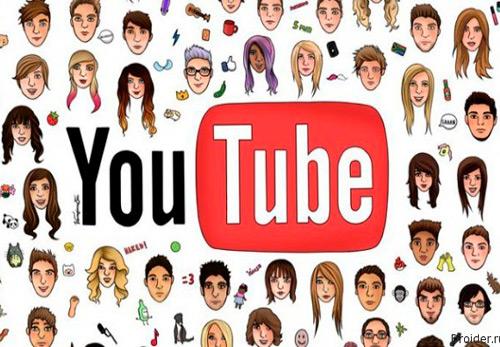 Какие Youtube блоги имеют шансы на популярность