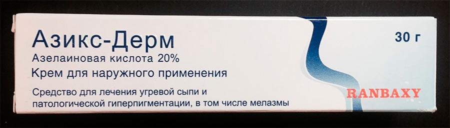 Крем с азелаиновой кислотой
