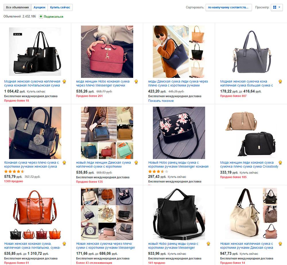 Где лучше покупать на Aliexpress или ebay