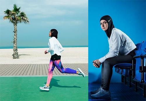 Спортивные хиджабы Nike для мусульманок