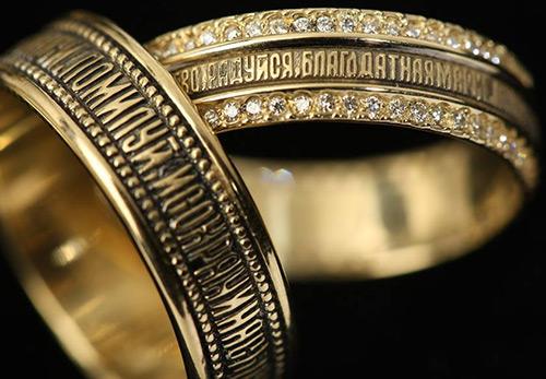 Кому помогают кольца Спаси и сохрани