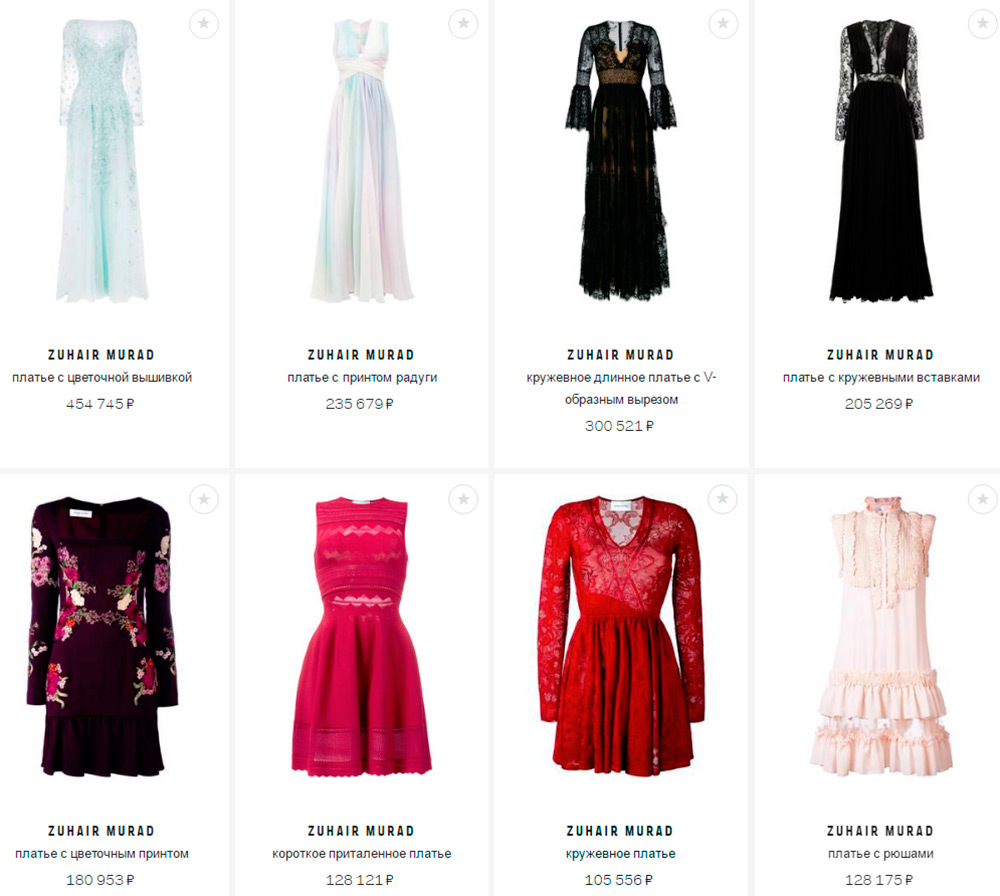 Цены на платья Zuhair Murad