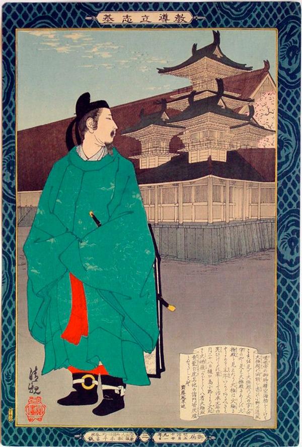 Традиционный мужской костюм японцев