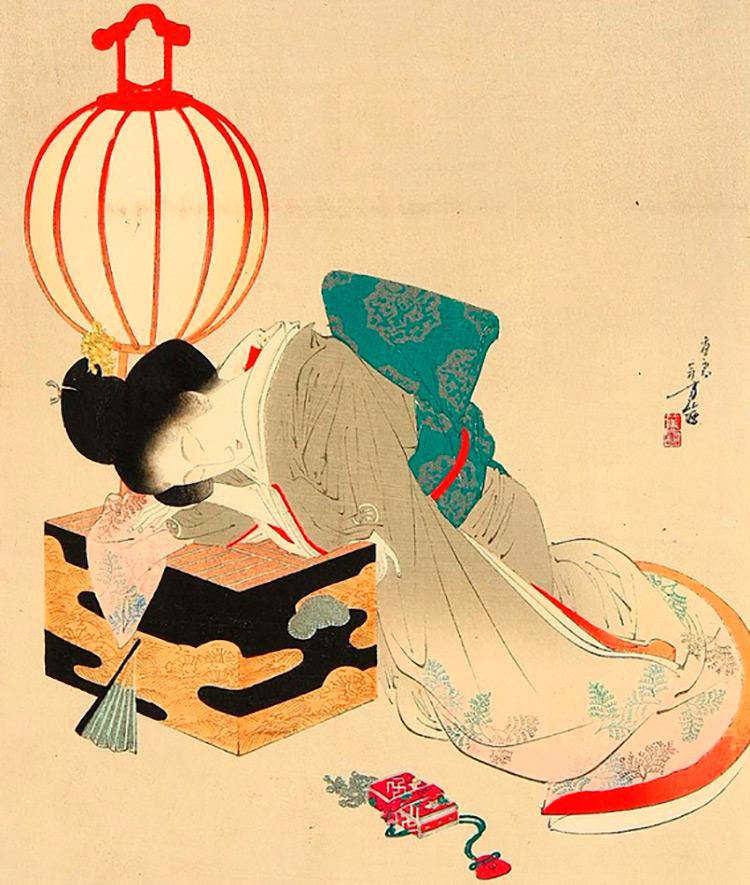 Женский японский костюм