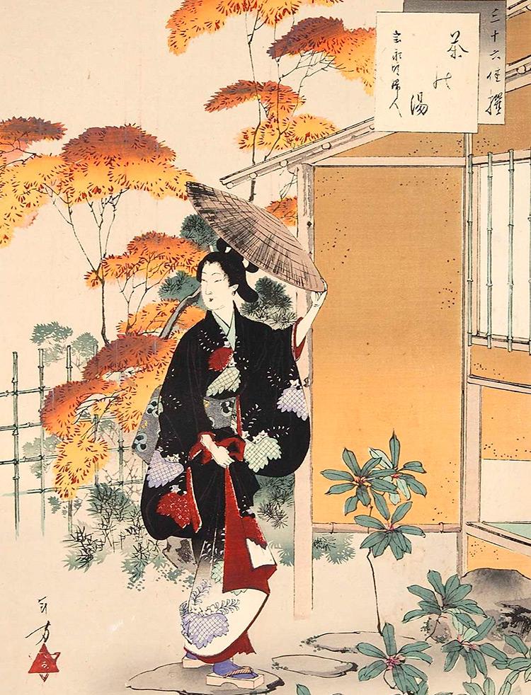 Национальный костюм Японии