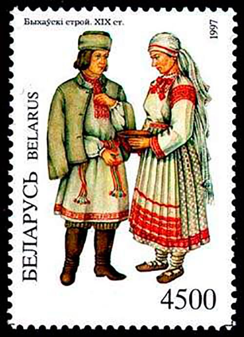 Белорусский национальный костюм – фото и история