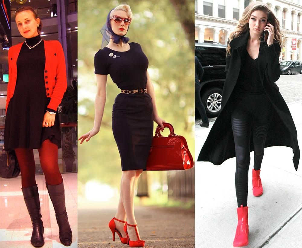 Черное и красное