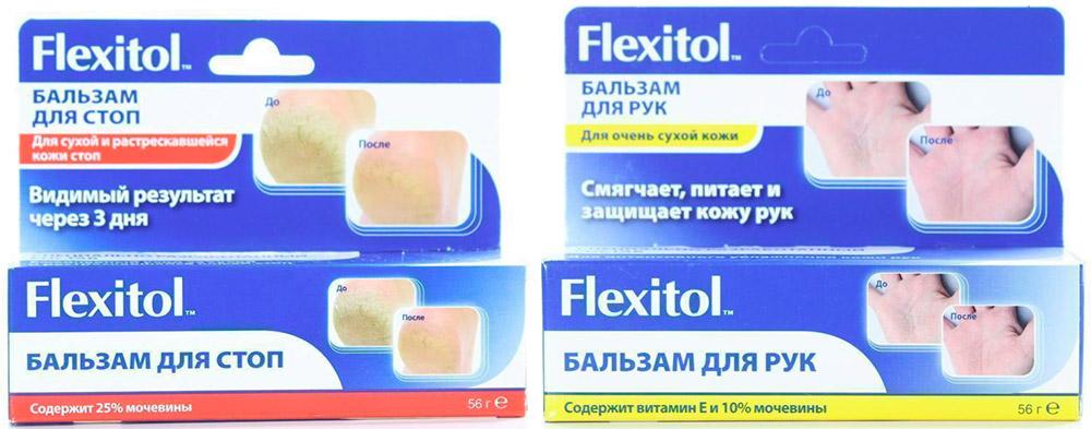 Флекситол для кожи ног и рук