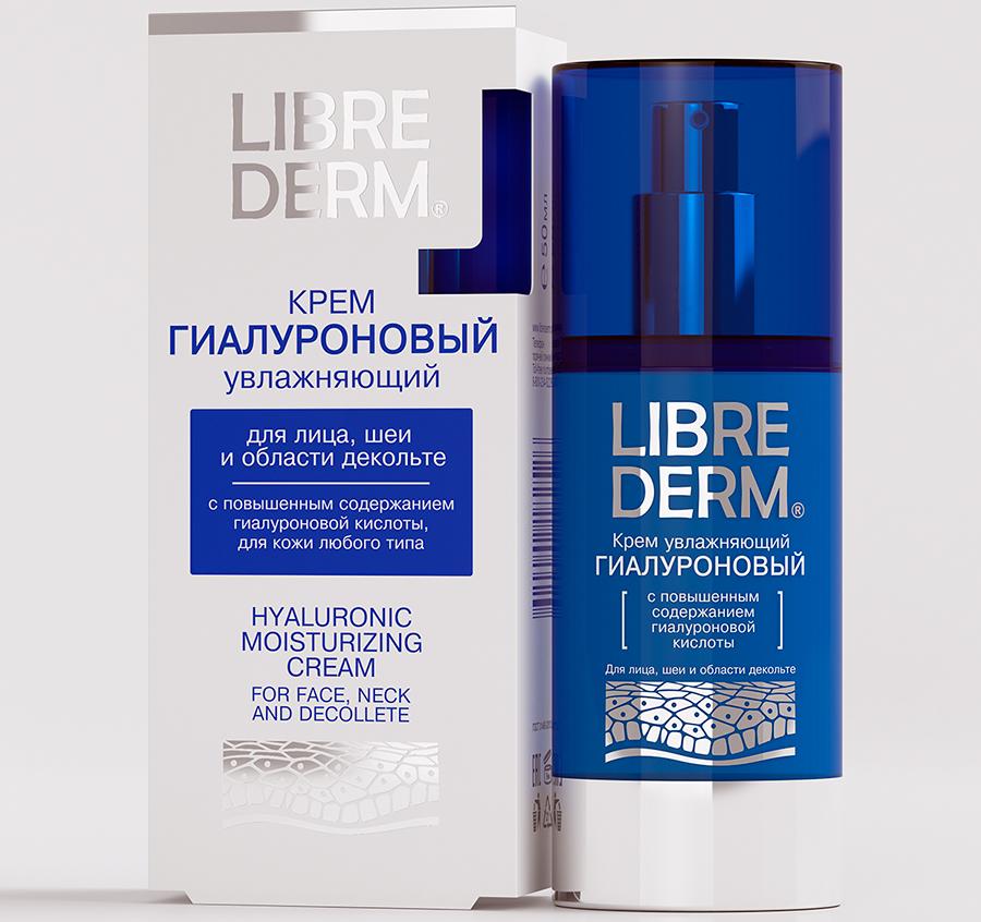 Гиалуроновый крем от компании LIBREDERM
