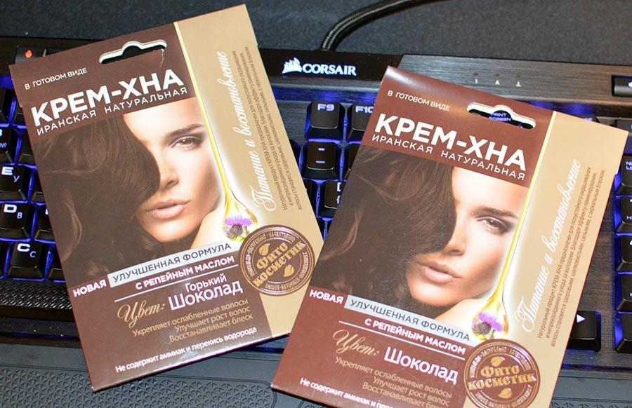 Краска для волос Крем-хна
