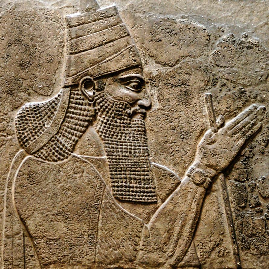 Прически Ассирии и Вавилона