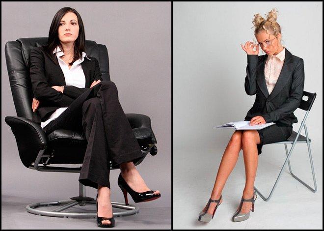Деловой стиль и одежда делового стиля