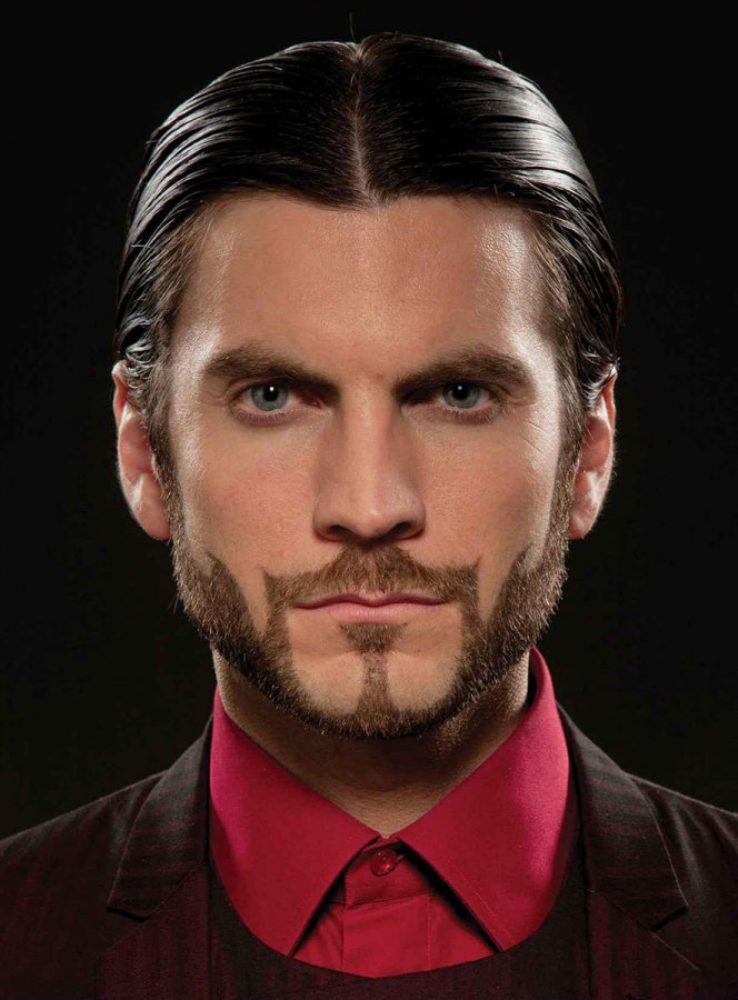 Как сделать красивую форму бороды видео