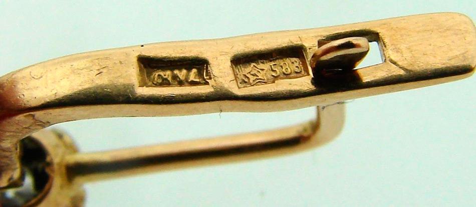 золотые серьги из СССР